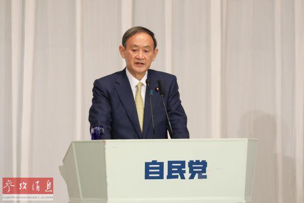 В Японії обрали нового прем'єр-міністра замість Абе Сіндзо