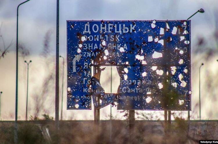 Україна розширила перелік населених пунктів на Донбасі, непідконтрольних владі