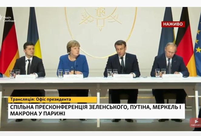 В Кремлі вважають передчасним говорити про нову зустріч «нормандської четвірки»