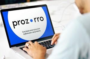 Проєкт Prozorro Bug Bounty переходить на грошові винагороди для багхантерів