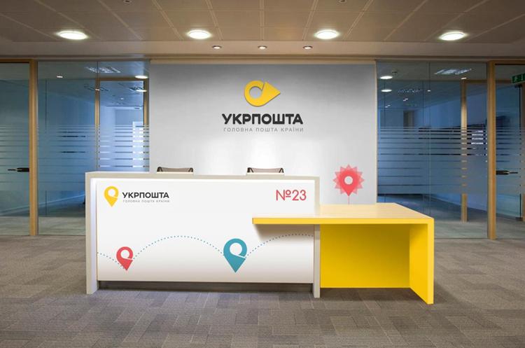 «Укрпошта» розраховує на 100 млн євро кредиту на будівництво нових сортувальних центрів