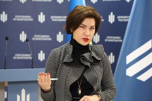 Венедіктова вимагає виключити з проєкту держбюджету норму про 1000 грн прожиткового мінімуму для прокурорів