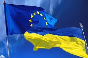 ЄС радить Україні якнайшвидше привести закон про НАБУ у відповідність до Конституції