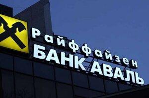 Головою наглядової ради «Райффайзен Банк Аваль» став Лукаш Янушевський