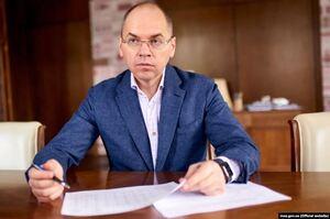 Степанов заявив, що на медицину просили 225 мільярдів