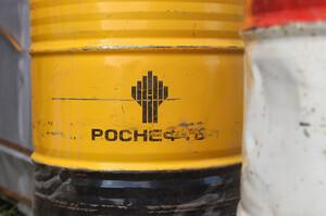 Суд ЄС відхилив апеляцію «Роснєфті» щодо санкцій, впроваджених у зв'язку з Україною