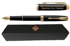 Генштаб України закупив подарункових ручок на 300 000 грн