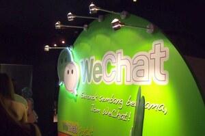 Суд тимчасово заблокував указ Трампа про заборону WeChat