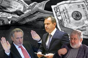 Витік року: як 90 банків переганяли по світу $2 трлн «брудних» коштів