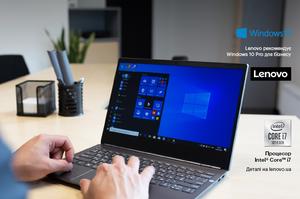 Мультизадачність нового покоління з Lenovo ThinkBook Plus