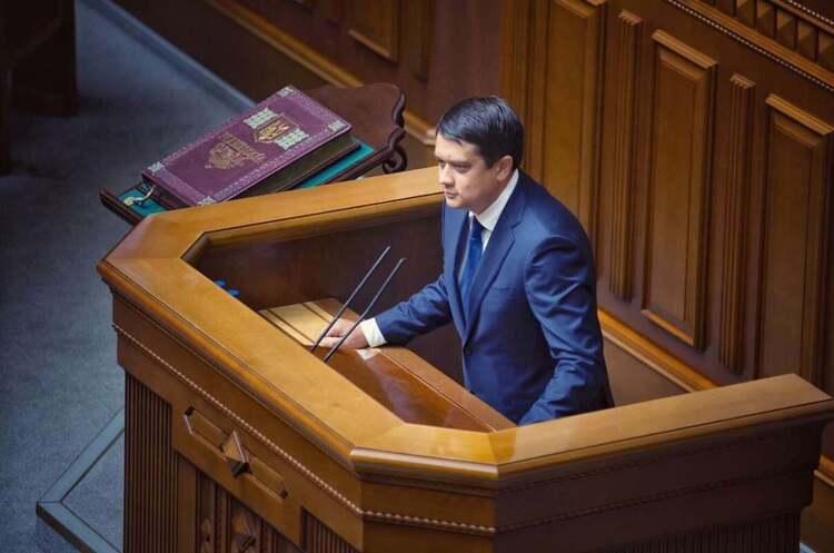 Разумков підписав постанову ВР щодо невизнання виборів у Білорусі