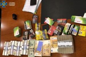 СБУ викрила керівників «Укрзалізниці» на організації корупційної схеми