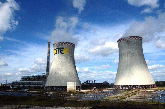 «Сбербанк РФ» заблокував деякі активи ДТЕК в Нідерландах