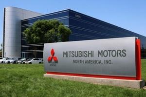Mitsubishi припинить виробництво електромобіля i-MiEV