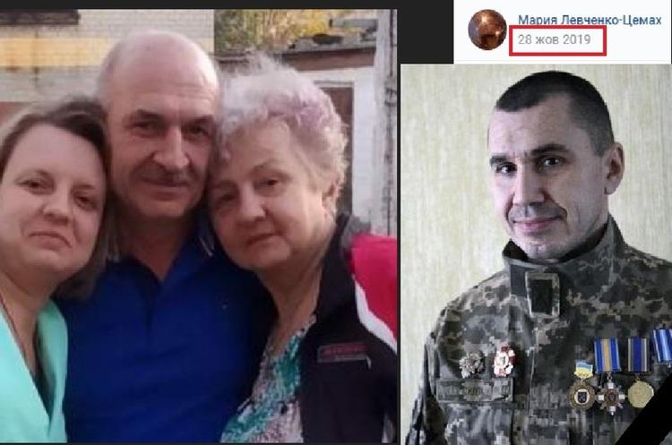 Свідка у справі МАУ Цемаха віддали Кремлю за вказівкою Єрмака