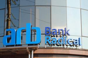 Суд зобов'язав НБУ виплатити 129 млн гривень колишнім власникам «Радикал Банку»