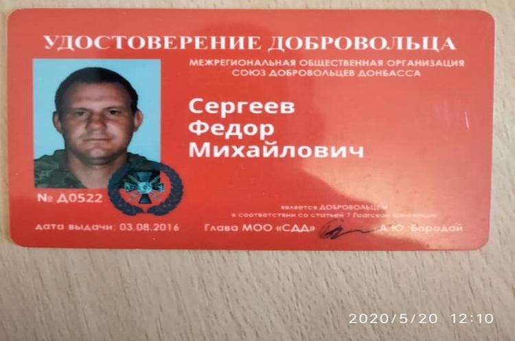 Ар'єв виклав новий аудіозапис розповіді найманця «ПВК Вагнера»