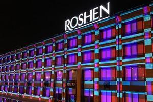 Київська фабрика Roshen збільшить капітал утричі та не буде платити дивіденди
