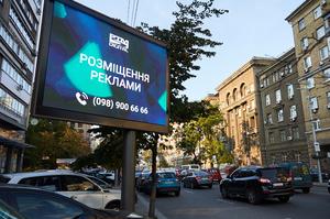 Хмельницький продав 50% акцій у рекламній компанії «РТМ-Україна» власнику каналів M1 і M2