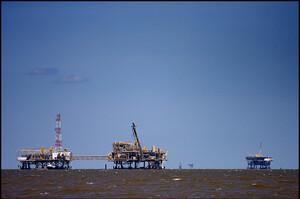 Держави Східного Середземномор'я створили газову організацію