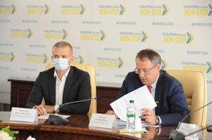 В Україні планують створити держреєстр прав на об'єкт незавершеного будівництва