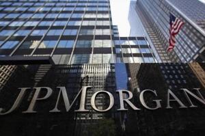 JPMorgan перемістить активи на $230 млрд з Британії до Німеччини у зв'язку з Brexit