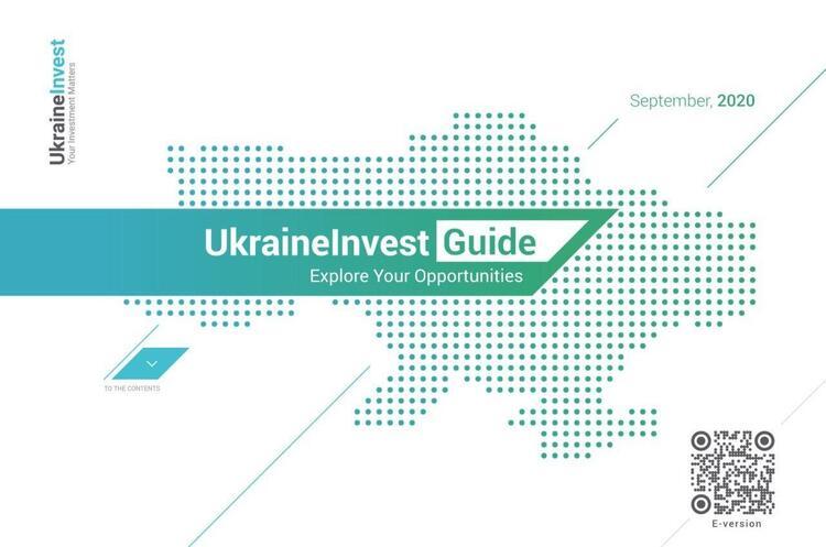 В Україні презентували путівник для іноземних інвесторів