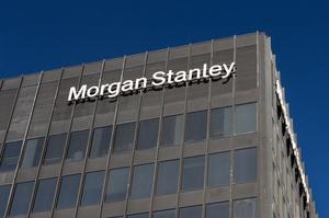 Отримання Україною траншу МВФ у 2020 році малоймовірне – Morgan Stanley