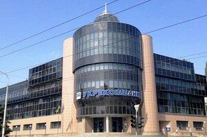 Кабмін вирішив докапіталізувати «Укрексімбанк» шляхом випуску ОВДП