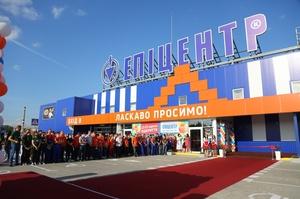 Гіпермаркети «Нова лінія» об'єднають під брендом «Епіцентр»