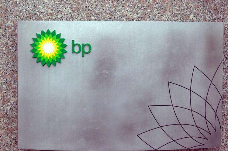 Після оголошення намірів переходу на «чисту» енергії, акції BP обвалились до мінімуму за 25 років