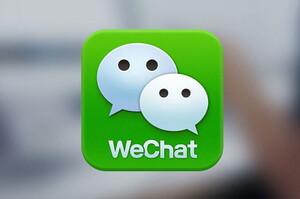 Мін'юст США не хоче давати WeChat жодного шансу