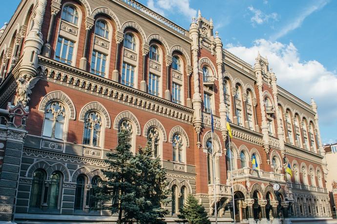 Нацбанк України продав на міжбанку $160,5 млн за тиждень