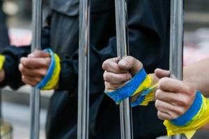 У тюрмах в Росії та Криму утримують 112 українців, 235 – у полоні ОРДЛО