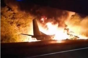 Під Харковом у Чугуєві розбився літак з курсантами (ОНОВЛЮЄТЬСЯ)