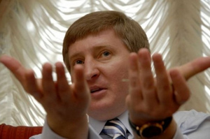 Суд визнав банкрутом «Київенерго» Ахметова і відкрив ліквідаційну процедуру