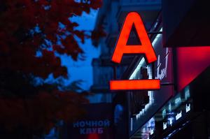 Акціонер українського Альфа-Банку здійснив 5 нових випусків євробондів