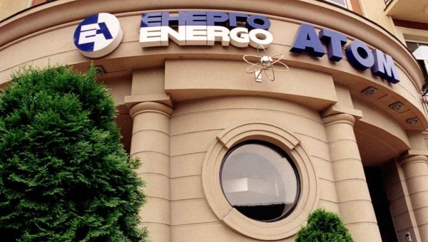 Суд дозволив «Енергоатому» судитися з «Гарантованим покупцем»