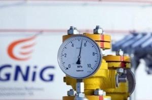 Група ЕРУ забезпечить постачання газу від PGNiG для Оператора ГТС України