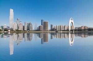Економіка Китаю у вересні різко сповільнилася - Bloomberg