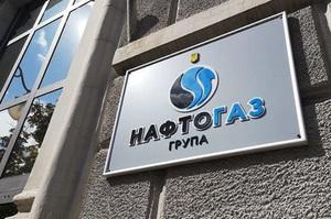 У Раді зареєстрували законопроєкт щодо погашення мільярдних боргів «Укрнафти» і компенсації «Нафтогазу»