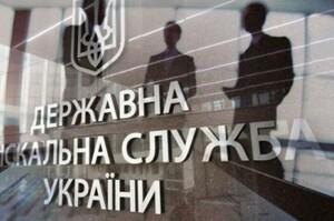 Україна не встигає виконати вимогу МВФ про ліквідацію фіскальної служби