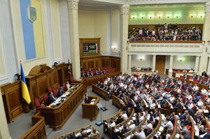 У Раді обговорили петицію про створення ТСК щодо «вагнерівців»