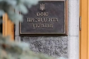 На Банковій відреагували на заяви Фокіна: «Не можна плутати офіційне з особистим»