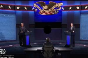 Байден назвав Трампа «щеням Путіна», Трамп Байдена – «номером два»: як пройшли дебати між кандидатами