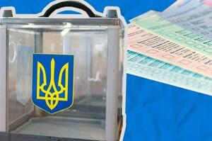 На крісло мера Києва претендують двадцять кандидатів