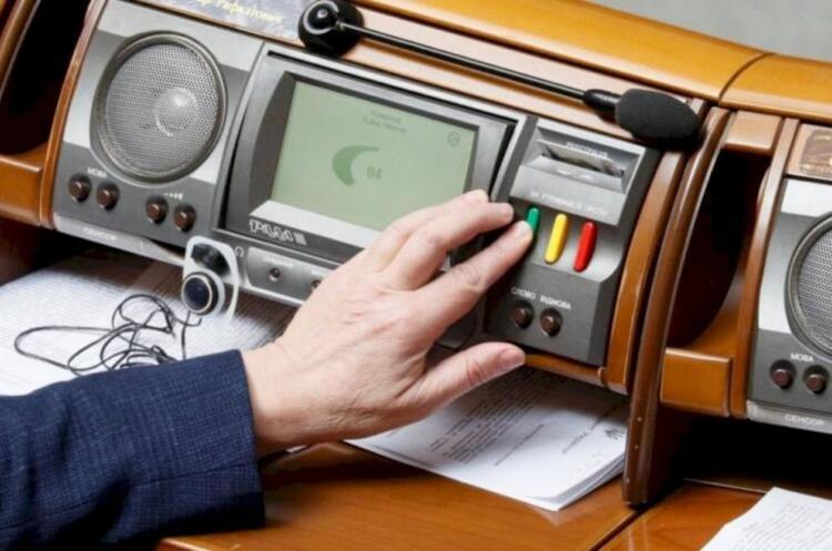 Рада прийняла в цілому законопроєкт про електронні комунікації