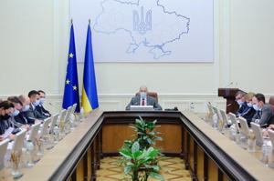 Уряд затвердив три проєкти угоди з Єврокомісією на 60 млн євро