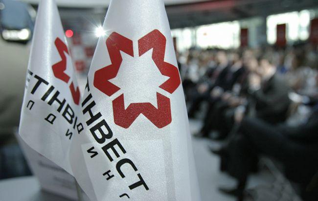 «Метінвест» Ахметова викупить євробонди на понад $300 мільйонів