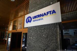 Рада не буде голосувати за закон про врегулювання податкового боргу «Укрнафти»